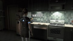 Detroit-Become-Human-130318-015
