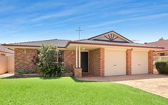 14 Cycas Place, Stanhope Gardens NSW