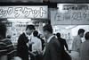 Tokyo May10_094 [bn chrome cyanotipo] (c a r a p i e s) Tags: carapies cityscapes 2010 asia japan tokyo shinjuku analogico pelicula film 35mm kodak kodaktmax bw blackwhite blancoynegro fotografiaurbana urban urbanphotography urbanidad urbvanidad urbvanity urbanphoto streetphoto streetphotography streetlife notasdeextramuros