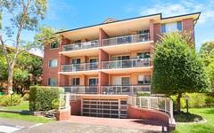 9/15-17 Koorabel Avenue, Gymea NSW