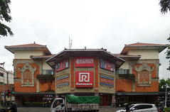 Mal Bali (Ya, saya inBaliTimur (leaving)) Tags: denpasar bali building gedung architecture arsitektur mall