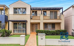 34 Somerset Street, Stanhope Gardens NSW