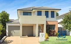 6 Spearwood Court, Acacia Gardens NSW