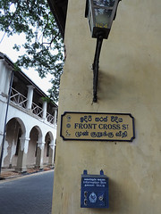Galle - Information Box (Drriss & Marrionn) Tags: travel srilanka ceylon southasia outdoor seaside tropics coastline galle coast sea informationbox sign text city box streetname street