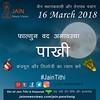 REMINDER   REMINDER   REMINDER Its Chaudas as per Derawasi Panchang & Paakhi as Sthanakwasi/Terapanth Pachang ! चारो फिरके के जैन तिथि प्राप्त करने http://ift.tt/2G7xPKa पर क्लिक करे ! #friday #bigday #jainism #jains #sixteen #march #leafy #vegetables #ja (Jain News Views) Tags: jainism