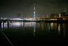 City Lights (Jesús Simeón) Tags: asakusa tokyo tokyoskytree kanto sumida ward architecture landmarks