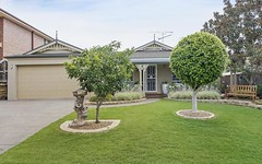 14 Persoonia Close, Mount Annan NSW