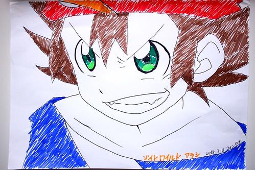 ARASHI 画像4