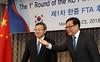 Korea_China_FTA_Negotiations_02 (KOREA.NET - Official page of the Republic of Korea) Tags: 한국 중국 한중fta fta china korea lottehotel seoul 롯데호텔 서울 중구