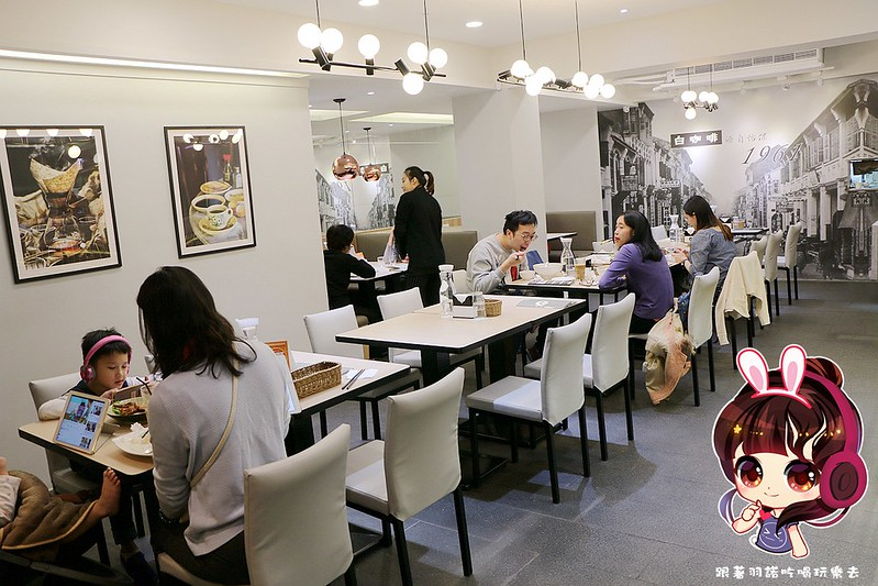 東區美食Mb White Coffee117