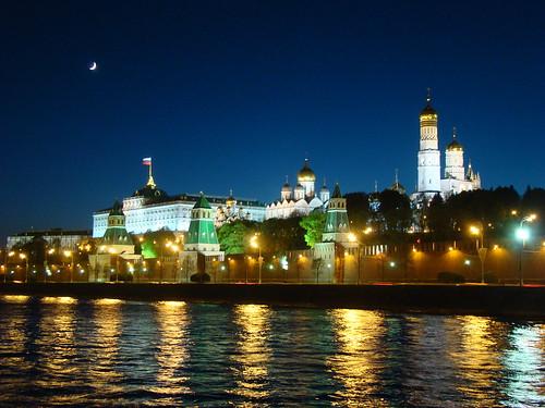 Вид на Кремль с Софийской набережной ©  ayampolsky