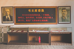 _62A1893 (gaujourfrancoise) Tags: china chine yunnan gaujour mao maozedong juizhaivillage maovillage villagemao murals peinturesmurales muséemao maomuseum petitlivrerouge littleredbook fresques frescoes stalin lenin