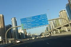 Road sign (posterboy2007) Tags: uae dubai sign road1