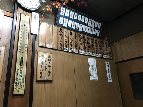 CHAGAMA HONTEN Shirakawa / 茶釜本店 白河