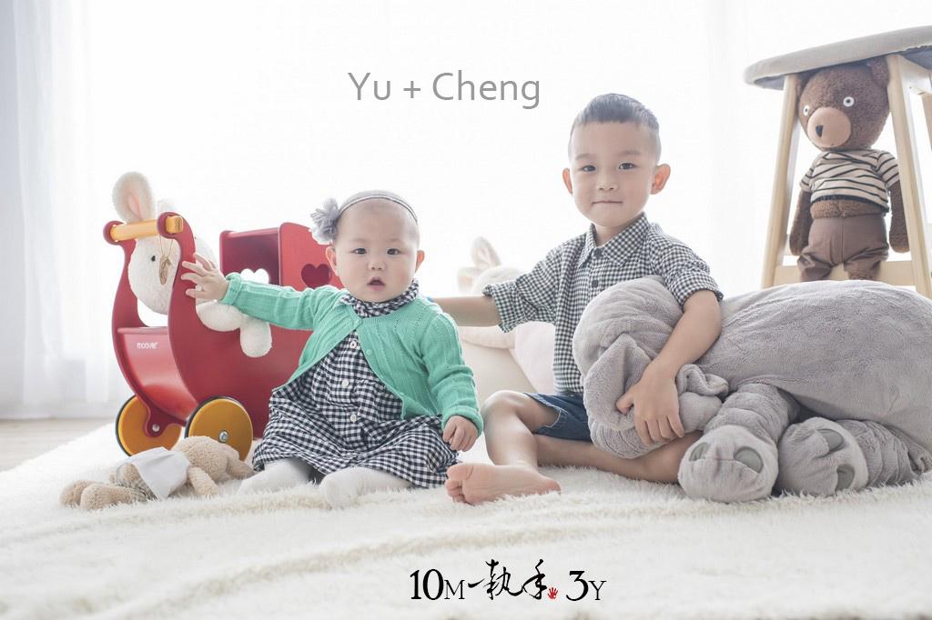 39153950710 5d8f161a62 o [兒童攝影 No157] Yu   10M