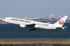 JA603J   Boeing 767-346ER   Japan Airlines (james.ronayne) Tags: ja603j boeing 767346er japan airlines jal jl b763 aeroplane airplane plane aircraft jet aviation flight flying tokyo haneda hnd rjtt canon 80d 100400mm raw