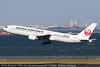 JA603J | Boeing 767-346ER | Japan Airlines (james.ronayne) Tags: ja603j boeing 767346er japan airlines jal jl b763 aeroplane airplane plane aircraft jet aviation flight flying tokyo haneda hnd rjtt canon 80d 100400mm raw