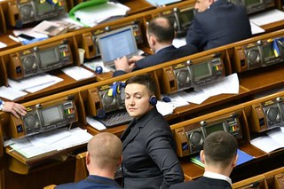 Now Prohibited in Ukraine's Parliamentary Chamber: Weapons