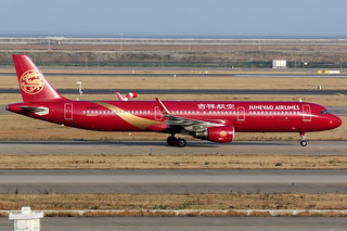 Juneyao Airlines | Airbus A321-200 | B-8068 | Shanghai Pudong