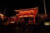 116 (雨天情歌) Tags: きもの 着物 旅遊 旅行 日本 神社 建築