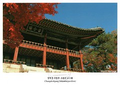 Changdeokgung Juhamnu_WHS (Kogotok7) Tags: view autumn foliage