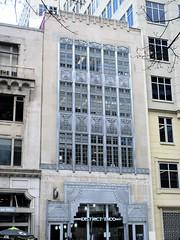 Art deco facade of District Taco, F Street NW, Washington, D.C. (Paul McClure DC) Tags: washingtondc districtofcolumbia march2018 historic architecture artdeco