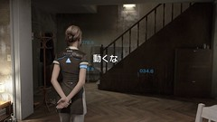Detroit-Become-Human-130318-017
