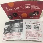FamilyMart Taiwan Let's Cafe x TIFA Nufonia Must Fall 全家 x 台灣國際藝術節 國家兩廳院 機器人情歌 thumbnail