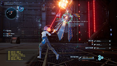 Sword-Art-Online-Fatal-Bullet-130318-019