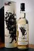 DSCF0375 (Stephen Hu) Tags: fujifilm xpro2 xf1855mmf284rlmois 台北 alcohol drink whisky peatsbeast