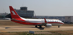 Shanghai Airlines / Boeing 737-86D / B-5396 (vic_206) Tags: shanghaiairlines boeing73786d b5396 pvg zspd