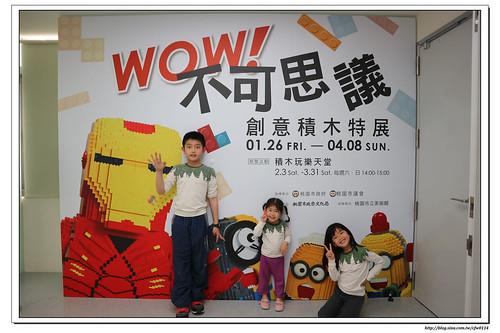 《幸福行》1週1館之八德‧桃園市兒童美術館&圖書館~VR體驗x館內閱讀x免費展覽x假日故事