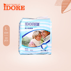 adult diaper (jjsandwin) Tags: disposable diaper diaperlover adult nappy