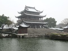 Hall of Attractive Scenery (D-Stanley) Tags: panmen suzhou china