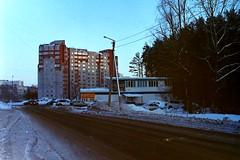Olympus OM-10 (landval) Tags: olympusom10 zuiko3570 fujicolorc200 landscape landshaft winter sityscape buildings neftekamsk bashkortostan нефтекамск башкортостан