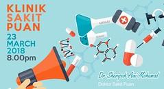 Poliklinik Ayrish Advertisement (hisyamizhar) Tags: advertisement clinic medical