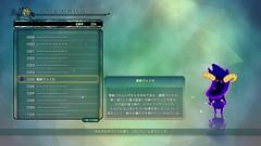 Ni-no-Kuni-II-El-Renacer-de-un-Reino-090318-025