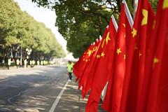 DSC08766 (luyuz) Tags: marathon suzhou running sport jogging china national flag