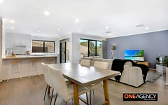 1 Tabard Place, Illawong NSW
