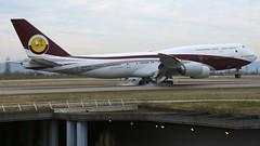 VQ-BSK (Breitling Jet Team) Tags: worldwide aircraft holding vqbsk euroairport bsl mlh basel flughafen lfsb