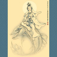 Daily Art - Day #15,177 (hinxlinx) Tags: bodhisattva buddhist buddhism portrait goddess compassion quanyin illustration dragon fish