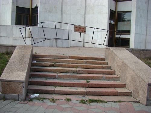 Проход запрещён ©  ayampolsky