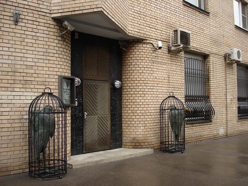 фото: Птицы в клетках