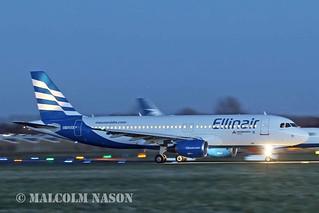 A320-214 G-OZBX (SX-EMJ) ELLINAIR colours