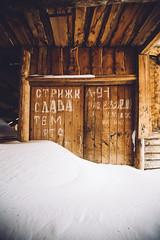 Lake Baikal - Olkhon island (dataichi) Tags: ольхон 貝加爾湖 байкал 바이칼호 lake baikal travel tourism destination russia siberia winter cold wooden barn abandoned house wood door ruin rustic remote