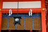 伏見稲荷大社 (anna.letoile) Tags: 伏見稲荷大社 伏見稲荷 日本 京都 大社 赤 fushimiinaritaisha japan nihon kyoto canon canoneos550d tamron