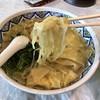 Wonton noodles ¥860 (Takashi H) Tags: ramen noodles food japan yokohama ラーメン 日本 横浜 ¥860