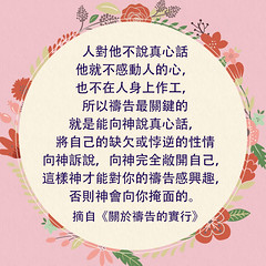 CFK008-關於禱告的實行-ZB20180228-CN (追逐晨星) Tags: 祷告 祷告的意义 如何祷告 顺服 神的爱 基督徒 神的拯救 祷告的实行 造物主