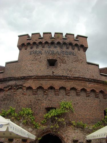 Башня Врангель