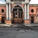 DUBLIN CORPORATION WHOLESALE MARKETS [MARYS LANE DUBLIN 7]-137315